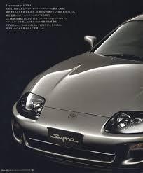 TOYOTA SUPRA | GF-JZA80 | January, 2001