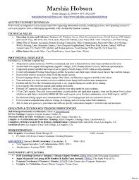 Computer Technician Job Description Resume Network Technician Job Description Template Computer Tech Resume 13