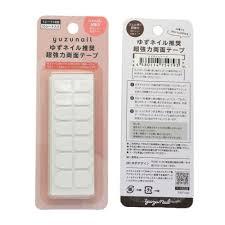 デザインネイルチップつけ爪ゆずネイル 強力両面テープの販売ゆず