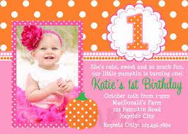 invitation for first birthday in marathi refrence 1st birthday invitation card in marathi