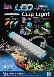Đèn Led tiết kiệm điện dành cho hồ cá và thủy sinh