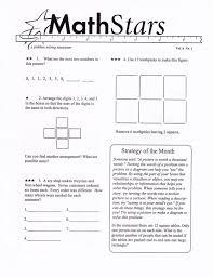 printable math centers nd grade get free st maths fun worksheets
