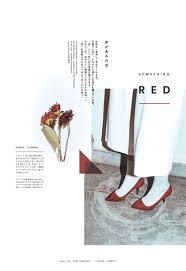 Luka Design Magazine Vikka Model Luka Posters Stuff Fashion
