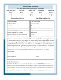 Transfer Request Form Disney Cruise Reservation Transfer Disney Cruising 16