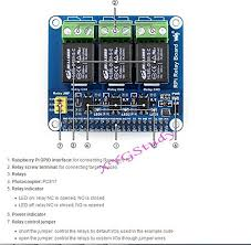 x y g wiring diagram x image wiring diagram xyg raspberry pi new raspberry pi expansion board power relay on x y g wiring diagram