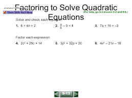 factoring to solve quadratic equations algebra 1 lesson 10 5 for help go
