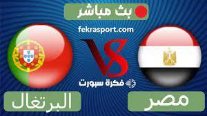 مشاهدة مباراة مصر والبرتغال بث مباشر السبت 24-07-2021 دورة الألعاب  الأولمبية - فكرة سبورت