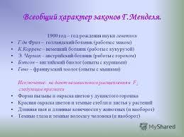 Реферат Скачать 35 Конституции Российской Федерации право наследования гарантируется государством Все граждане РФ имеют равные права