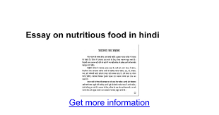 essay on nutritious food in hindi google docs