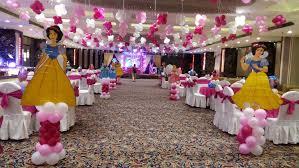 IMG 2077 Birthday Party Decoration