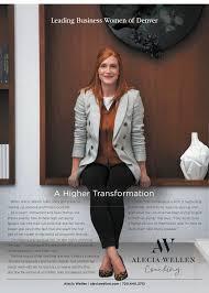 Stefani VonHoltum - Relationship Manager - PFM   LinkedIn