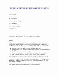 49 New Cover Letter With Salary Requirement Document Template How To