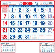 ส่องวันหยุดยาว เดือนมีนาคม 2564 หลังมีมติเพิ่มวันหยุดประจำภาค » สมุทรสงคราม