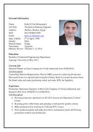 production planning engineer cv material planner job description
