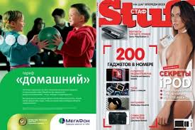 CeBit-2007