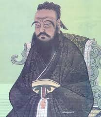 Литература Древнего Китая История