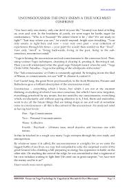 bhavana essays on yoga psychology bhavana essays on yoga psychology by yogacharini meenakshi devi bhavanani page 8 6