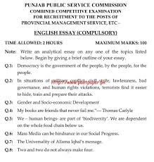 ibsen essay good and evil essay on beowulf best school term paper amazon com essays correspondence books essays letters essay on books are our true friends in hindi
