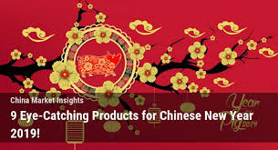 Like at christmas in other countries, people exchange gifts the most common new year gifts are red envelopes. 9 Eye Catching Products For Chinese New Year 2019 Dragon Social