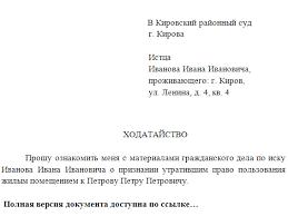 Отчет по учебной практике туризм Портал обо всем акт приемки законченного строительством объекта кс 14