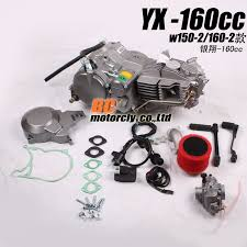pitbike engine motorcycle engine motorcycle parts pitbike parts