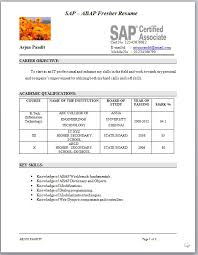 Sample Sap Abap Fresher Cv Format