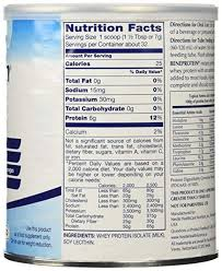 amazon resource beneprotein powder 8oz can by nestle nutritional health personal care