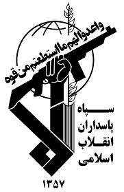 Risultati immagini per pasdaran iraniani