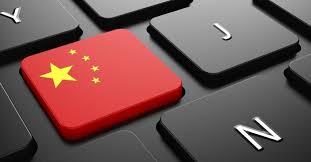Resultado de imagem para digital china