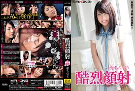 Extreme Facial Cum Mizuki Sena Adult Video Hot Japanese JAV.