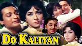 Thikkurisi Sukumaran Nair Soorya Kanthi Movie