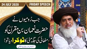 Allama Khadim Hussain Rizvi 2020 ...