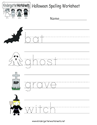 Free Printable Spelling Worksheets Spelling Worksheets Free ...