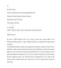 Cover Letter For Nursing Graduate Nursing Student Cover Letter