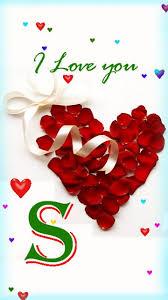 heart wallpaper images of s letter