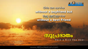 Pictures Of Death Wallpapers With Quotes In Malayalam Rock Cafe