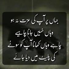Quotes And Facebook Dp Pictures Send Quick Free Sms Urdu Sms