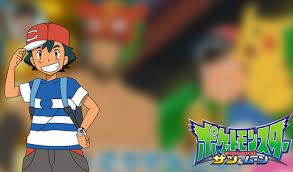 Pokemon sol y luna capitulo final de anime sub espanol latino: videos de  ultima escena del anime | Sun and Moon spoiler