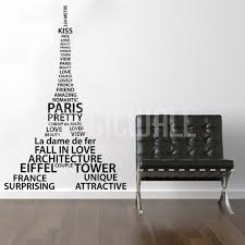 The tower is located on the champ de mars in paris, france. Wall Decals Words Eiffel Tower France Paris Magic Wall Stickers Canada