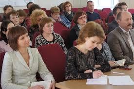 Совещание по итогам проверки Контрольно счетной палаты  Совещание по итогам проверки Контрольно счетной палаты Администрация города Гуково