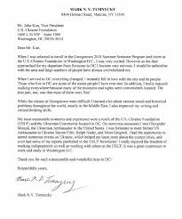 Best Photos Of Summer Internship Thank You Letter Thank You Letter
