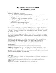 College Application Essay Template College Application Essay Examples Best Admission Images