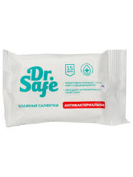 <b>Влажные</b> антибактериальные <b>салфетки для рук</b> без добавок, 15 ...