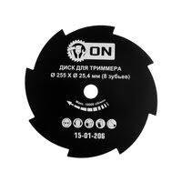 «<b>Диск для триммера</b> DDE AIR-CUT 3-х лопастной, 255 х 25,4/20 ...