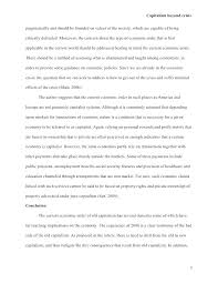 example of an essay in apa format essay in apa format example sample reference page apa essay citation