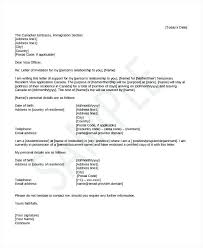 Reference Letter For Immigration Immigration Letter Format Relationship Support Letters Immigration