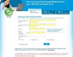 sbi card payment options billdesk