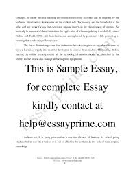 e learning essay sample   concepts