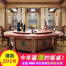 big round table hotel dining table electric table big round table hotel automatic turntable people hot big round table