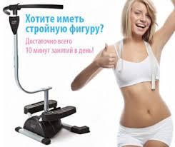 Фитнес - обзор товаров из телемагазинов и отзывы покупателей